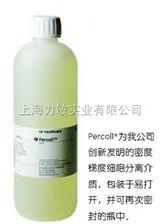 17-0891-01美国GE细胞分离液Percoll17-0891-01