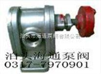 2CY2/2.5不锈钢耐腐蚀齿轮泵
