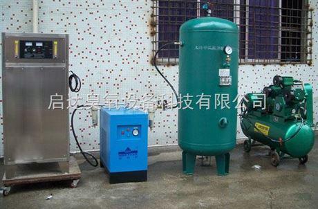 污水处理臭氧发生器  医院污水臭氧发生器