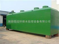厂家直销地埋式污水处理雷竞技官网app