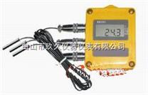 四路温度记录仪
