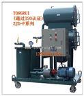 聚结分离式轻质燃油滤油机