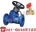 SP45F铸钢数字锁定平衡阀加工不锈钢平衡阀