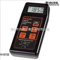 HI8733便攜式電導率測定儀丨意大利哈納HANNA