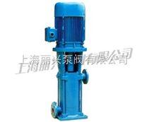 LG、LG-B型立式多级泵