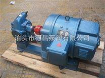 CHY8直流齿轮泵