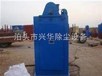 HD单机袋式除尘器