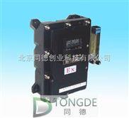 在线防爆红外气体分析仪 型号: C1C6