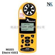 NK5925(Kestrel 4500)五参数气象测定仪