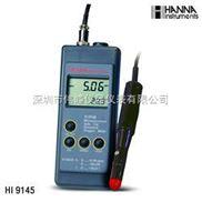 HI9145-意大利哈納HANNA HI9145 防水溶解氧測定儀