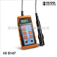 HI9147 溶解氧仪|哈纳 HI9147便携式防水溶氧测定仪