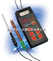 便攜式三合一pH/ORP/℃測量儀