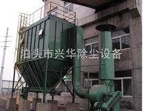 煤磨防爆防静电除尘器