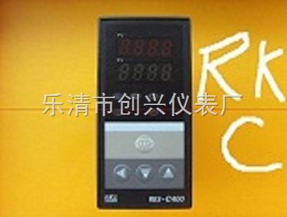 rex-c400☆rex-c400