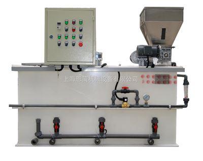 PL3PPPL3PP系絮凝剂制备系统(高分子自动泡药机)