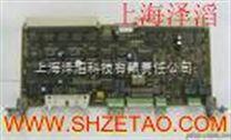 阿娇style-C98043-A1603-L41年末清仓大甩卖