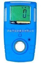 GC210臭氧檢測儀 有毒氣體檢測儀