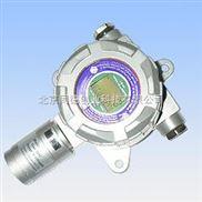 固定式氧气检测仪(带显示) 型号:TC-HR100L-O2
