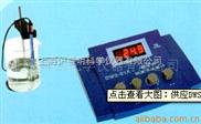 DWS-51A-钠离子浓度计.雷磁.日岛.三信DWS-51A数显型钠离子浓度计.般特.虹益.伟业实验室钠离子浓度计