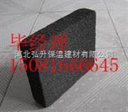 A级外墙保温材料泡沫玻璃板_A级外墙保温材料泡沫玻璃板价格