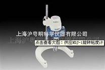 粘度計.精科NDJ-1旋轉粘度計.恒平NDJ-1數字式粘度計.良平.上平NDJ-1運動粘度計物優價廉