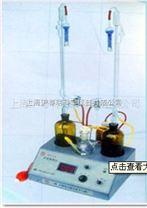 上海寶山精工KF-1A便攜式水份測定儀.化工研究院KF-1容量法水份儀.安亭在線快速水份測定儀精度高