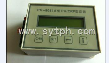 专业PH变送器厂家,PH变送器报价