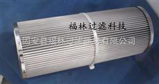 LXM-15-5A(福林)聚结滤芯