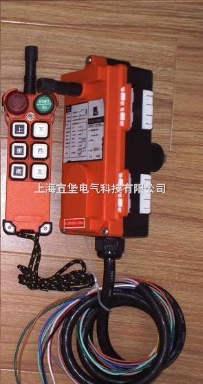 f21-e1电动葫芦遥控器