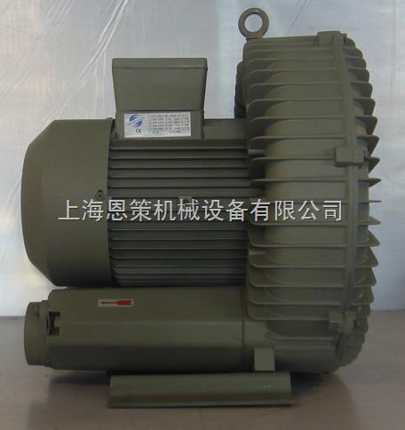 台湾升鸿新款EHS-439高压鼓风机