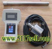 便携式超声波水深仪/超声波水深仪/超声波水深测量仪