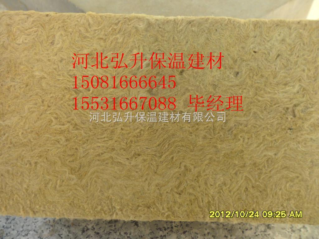 外墙憎水岩棉板¥a级防火岩棉板¥高密度岩棉板用途