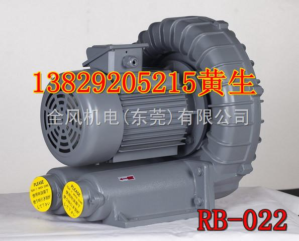 三匹空调压缩机该气泵的接线图