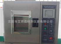 溫度衝擊試驗箱,高低溫衝擊試驗箱