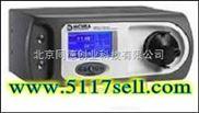 冷镜露点仪 型号:S8000