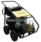FS25/50高压清洗机供应商,欢迎咨询