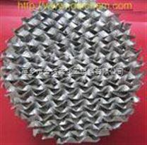 金属孔板波纹填料 订购热线0799-6664185