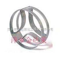 金属扁环填料订购热线0799-6664185