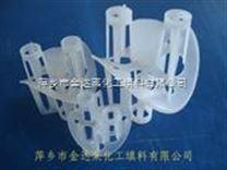 塑料海尔环 订购热线0799-6664185