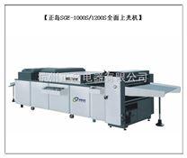 TSG-720天津全面UV上光机厂家