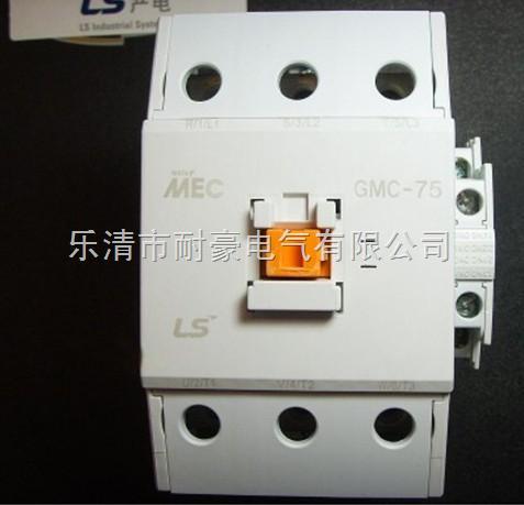 gmc-75*gmc-75交流接触器