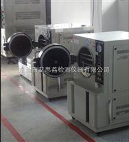 PCT 高壓加速老化試驗箱