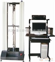 10KN/5KN/3KN/2KN防水卷材拉力試驗機