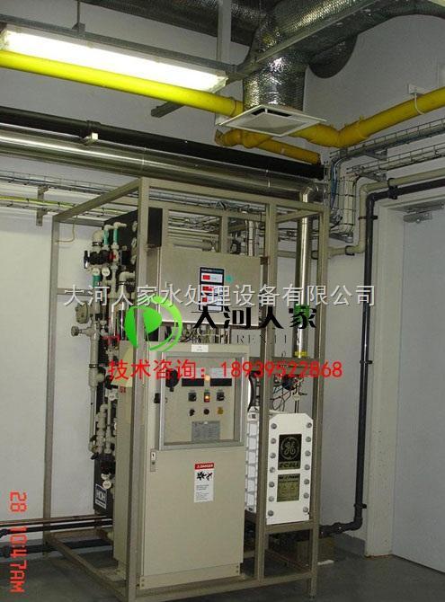供应武汉集成电路板生产用edi高纯水