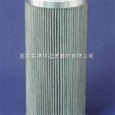 21FC1514-150*710/3(福林)钢厂汽轮机滤芯