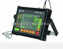 UFD-Z6E電力專用型彩屏數字超聲探傷儀