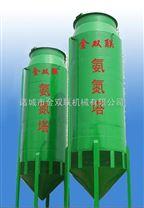 氨氮吹托塔,吸收塔厂家