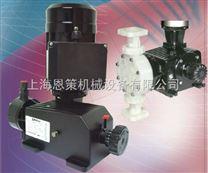 帕斯菲达OMNI系列机械隔膜计量泵