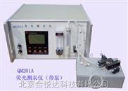 荧光测汞仪 价格优惠