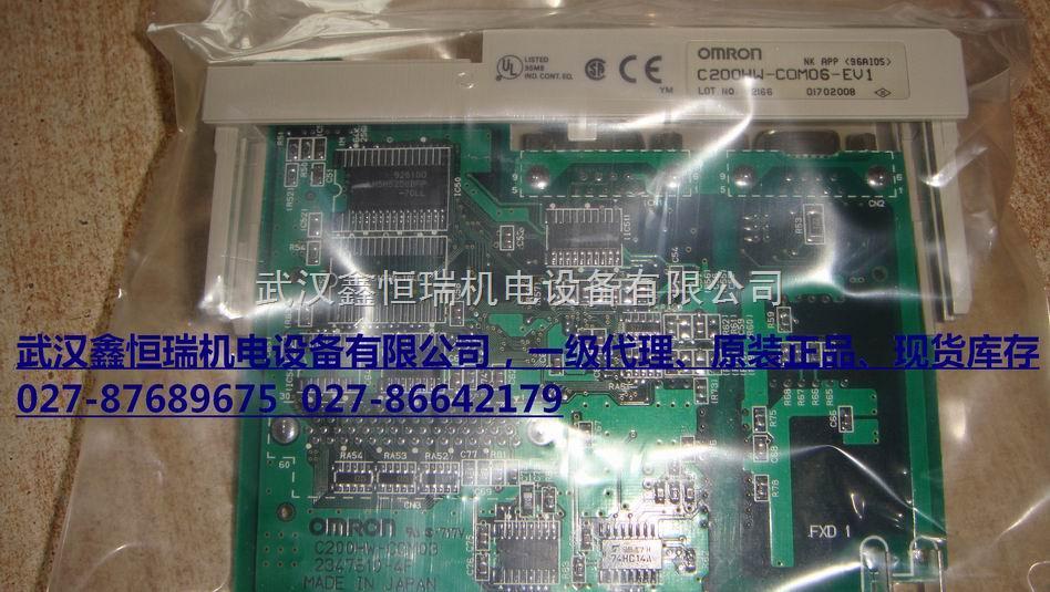 g6d-f4b继电器模组接线图